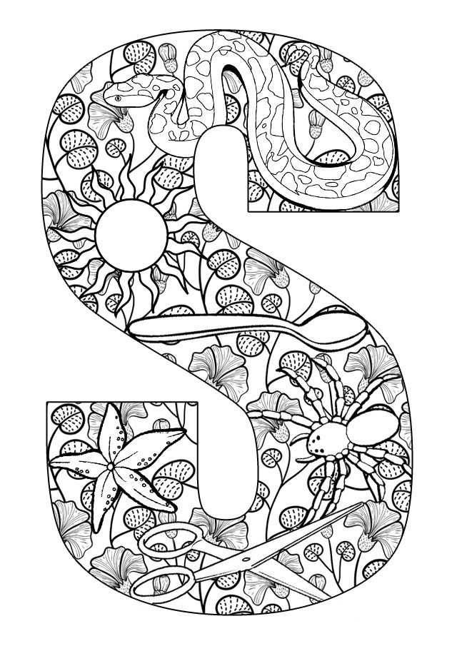 Teach Your Kids Their Abcs The Easy Way With Free Printables With