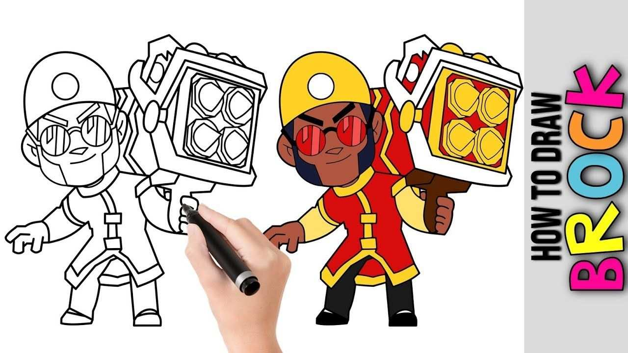 How To Draw Brock New Skins 2019 From Brawl Stars Cute Easy