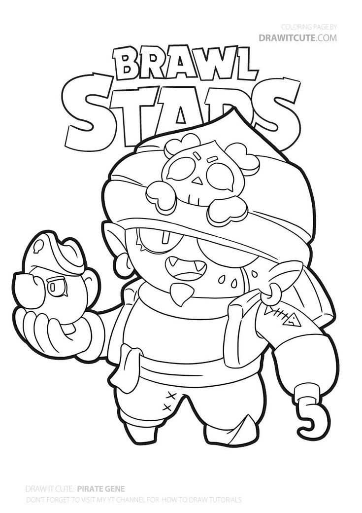 Brawl Stars Coloring Pages Sandy Goruntuler Ile Boyama Kitaplari