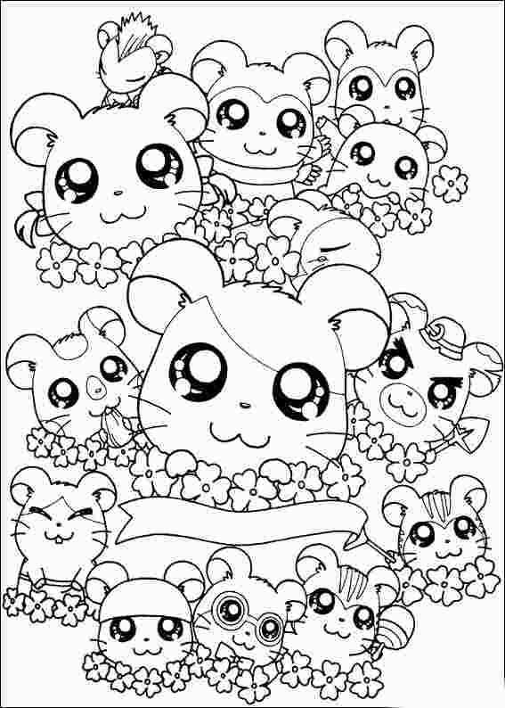Hard Cute Animal Coloring Pages Cute Coloring Pages Coloring