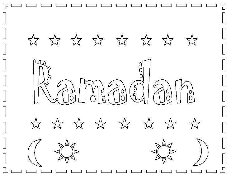 Leuke Kleurplaat Voor De Ramadan Kijk Op De Surfsleutel Voor De