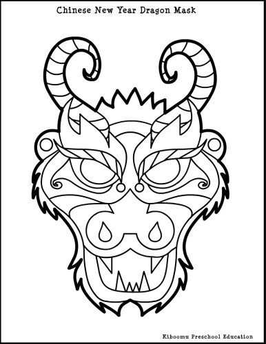 Chinese New Year Dragon Mask Coloring Page Chinese Draak