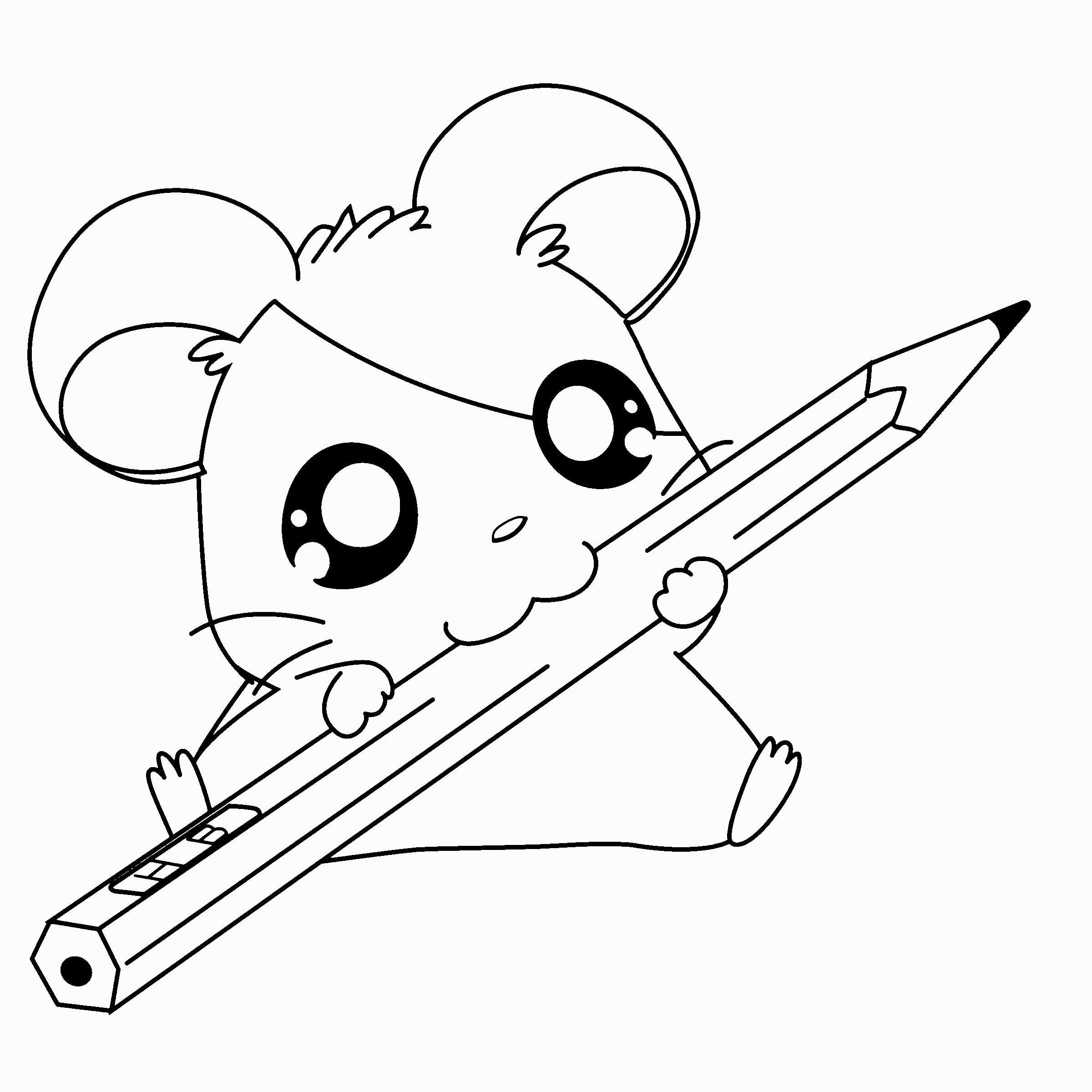 Adult Coloring Pages Monkey In 2020 Puppy Coloring Pages Animal