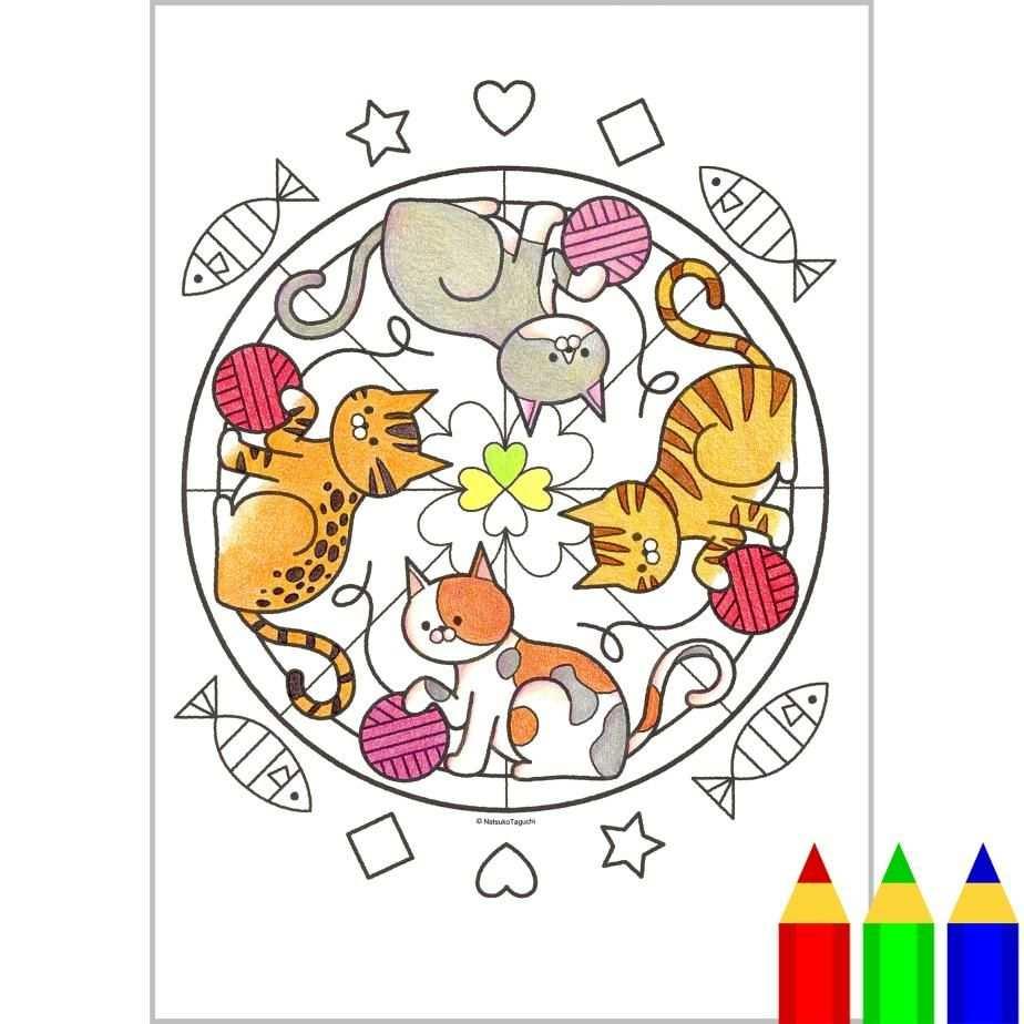 Kleurplaat Patronen Abstract Kat Kleurplaat Kunst Kleurplaat