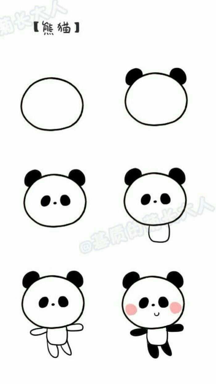 Drawing Cute Pandas Krabbel Kunst Tekeningen Drawing Lessons En