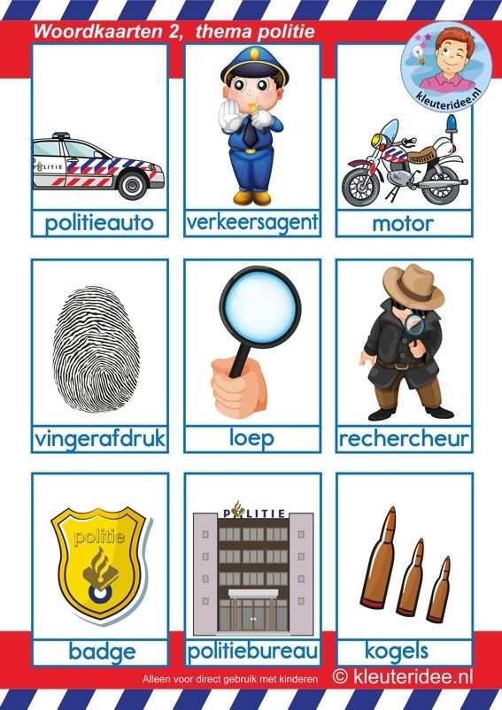 Woordkaarten 2 Voor Kleuters Thema Politie Politie Thema