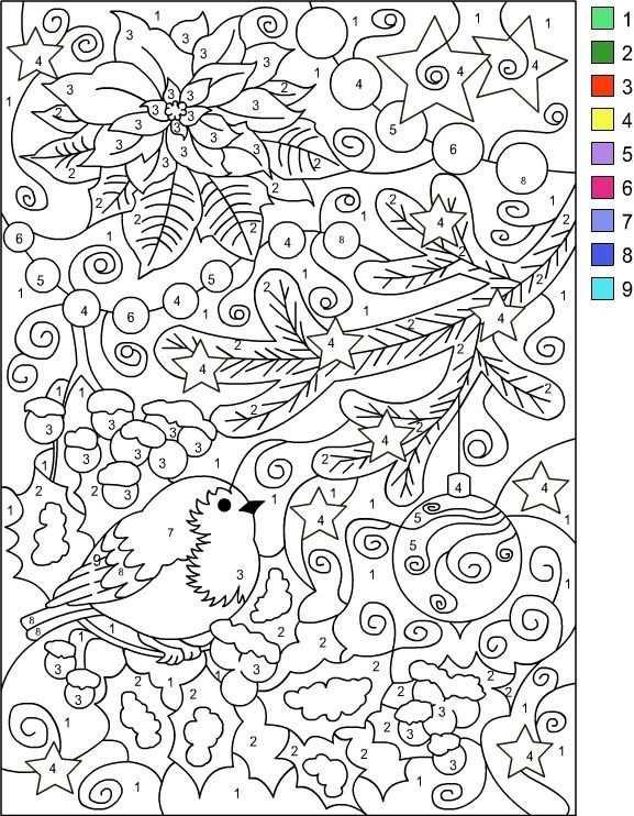 Kleurplaat 13 Kleurplaten Kleuren Met Nummers Kerstmis Kleuren