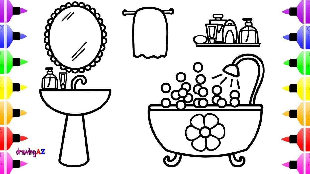 How To Draw Bathroom For Kids And Cute Coloring Pages For Children