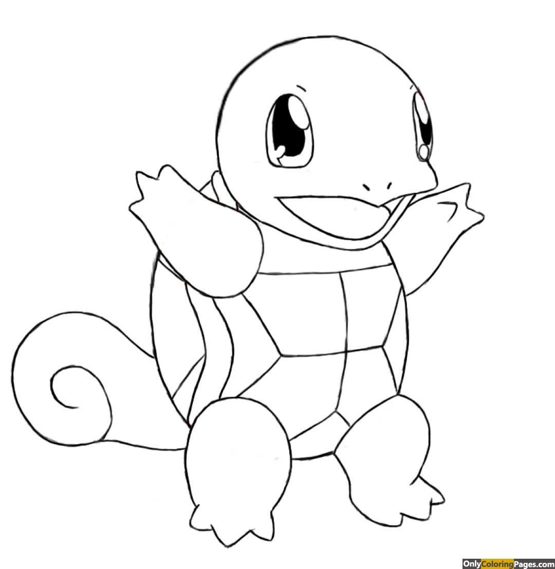 Pokemon Coloring Pages Squirtle With Images Pokemon Coloring