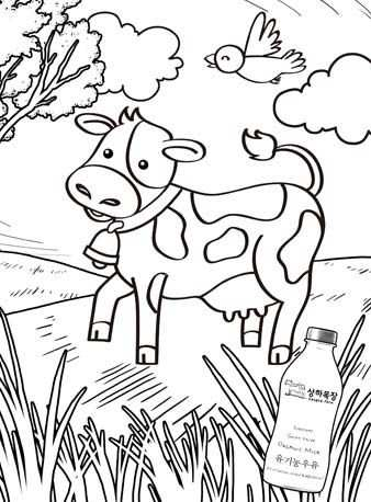 Quivervision Happy Cow Printable I Ll Be Using This One With The