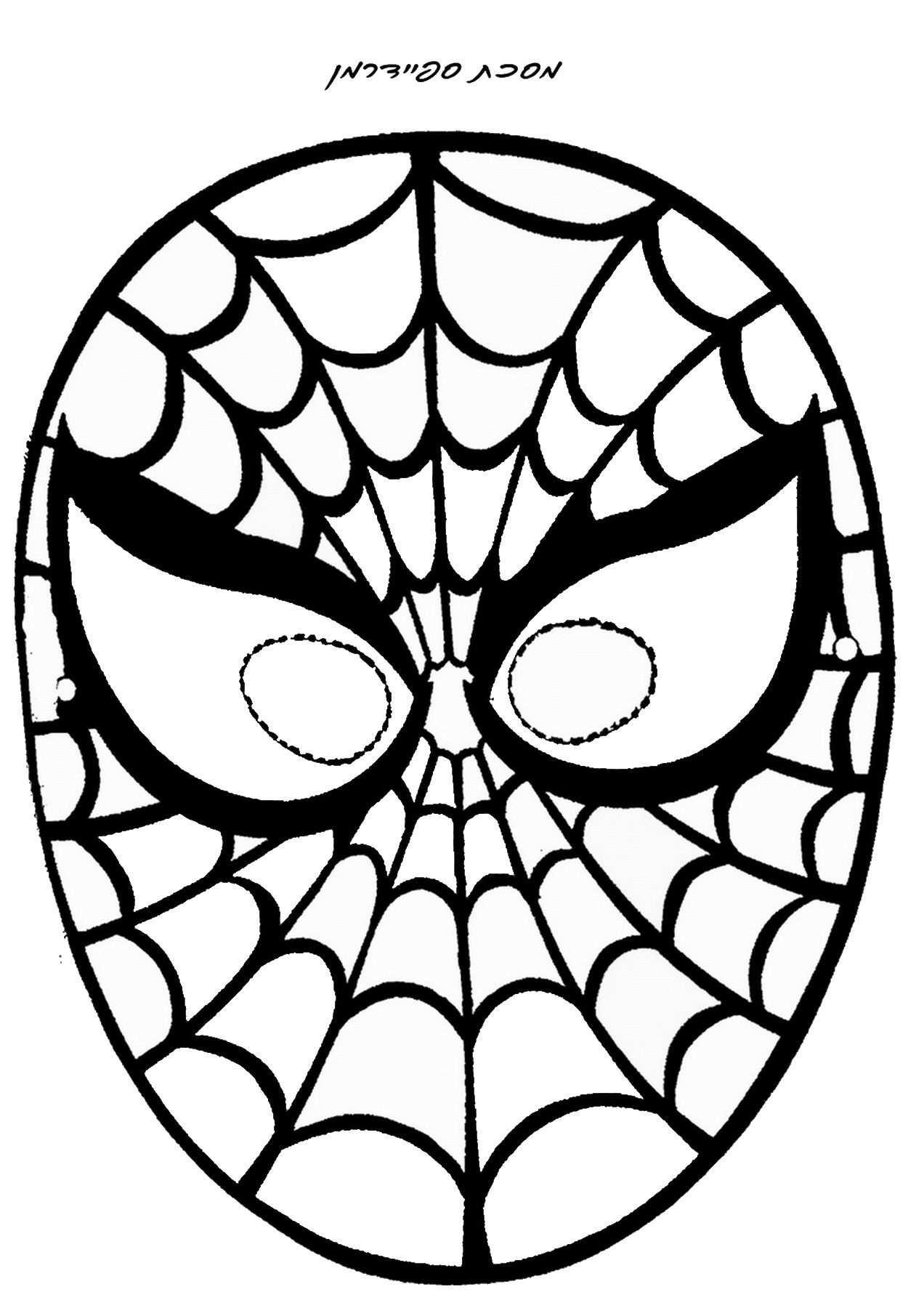 מסכות דפי צביעה With Images Spiderman Mask Mask For Kids