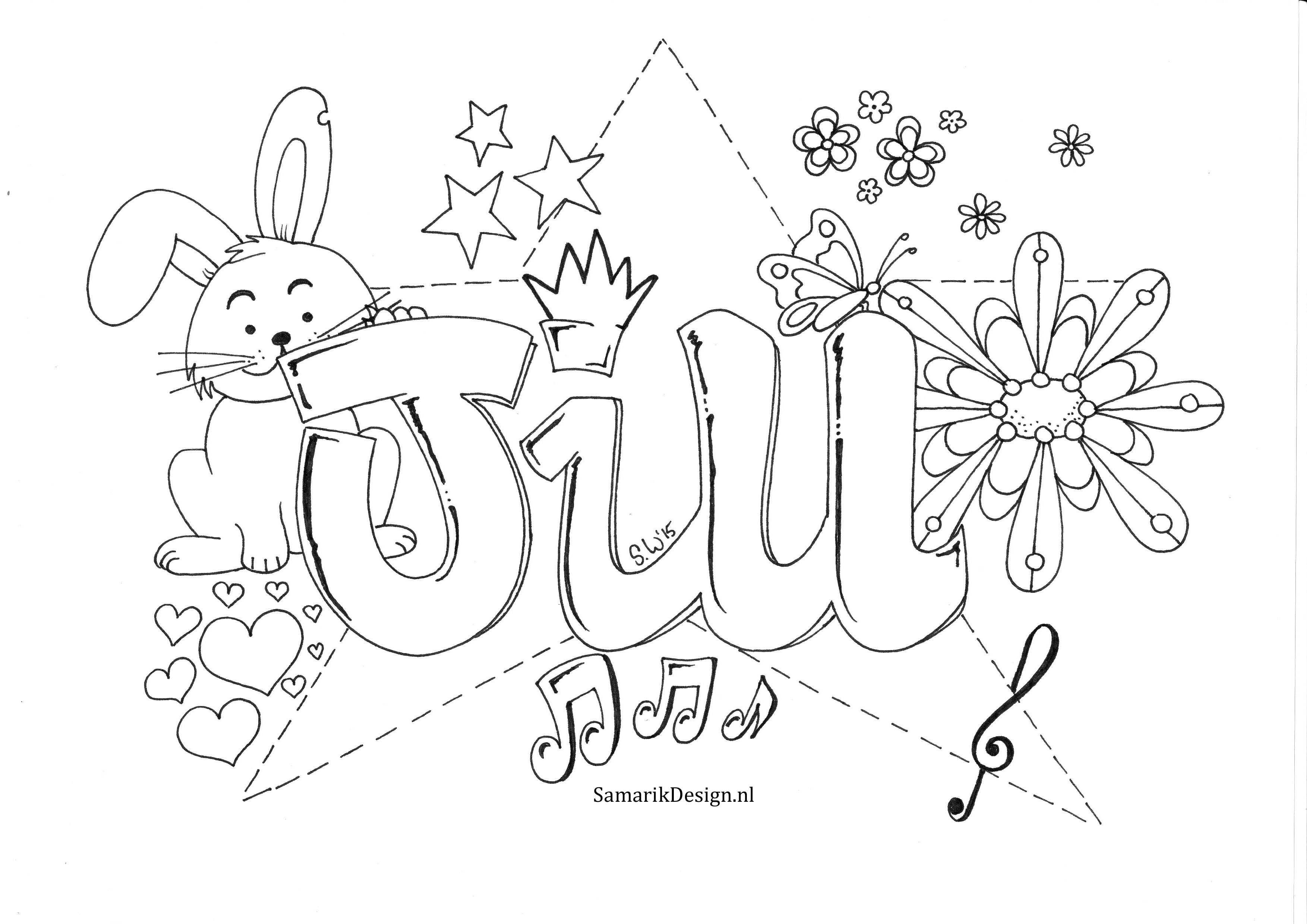 Kleurplaat Voor Volwassenen Jill Met Afbeeldingen Kleurplaten