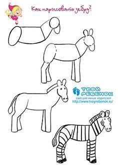 Zebra Tekenen In Stappen Google Zoeken Zebra Tekening Dieren