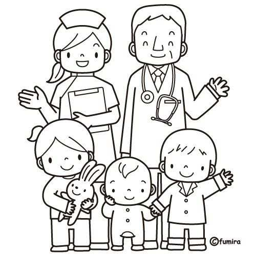 Dibujitos Infantiles Marilu San Juan Ibarra Picasa Webalbums