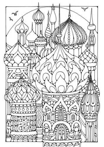Minaretten Kleurplaten Mandala Kleurplaten Boek Bladzijden Kleuren