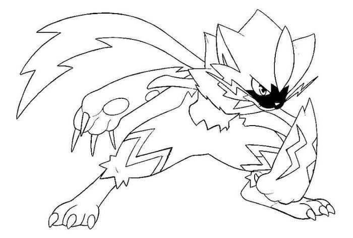 Pokemon Ultra Sun Coloring Pages Com Imagens Pokemon Desenhos