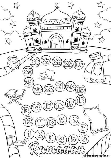 Free Printable 6 Ramadan Coloring Sheets For Kids 6 Ramadan