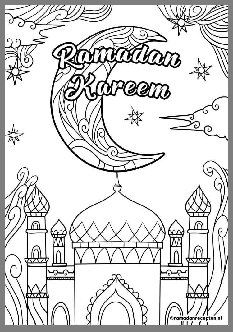 Pin By Melissa Mishoe On Drawings With Images Ramadan
