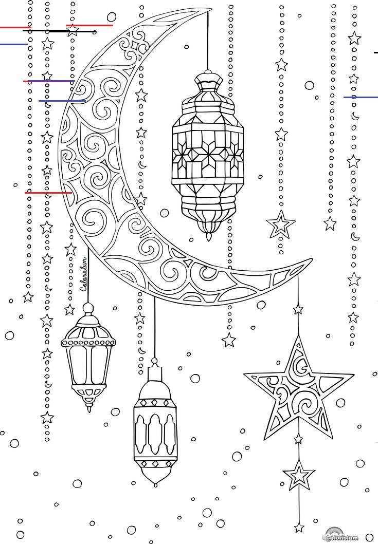 Ramadan Et Aid Lune Lanterne Ramadan In 2020 Ramadan Kids