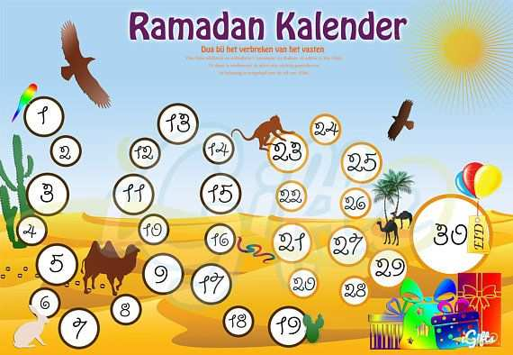 Pin Van Sadolity Op Deen Ramadan Kalender Eid