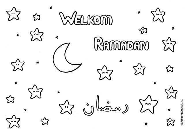 Islam In 2020 Met Afbeeldingen Kleurplaten Voor Kinderen Voor