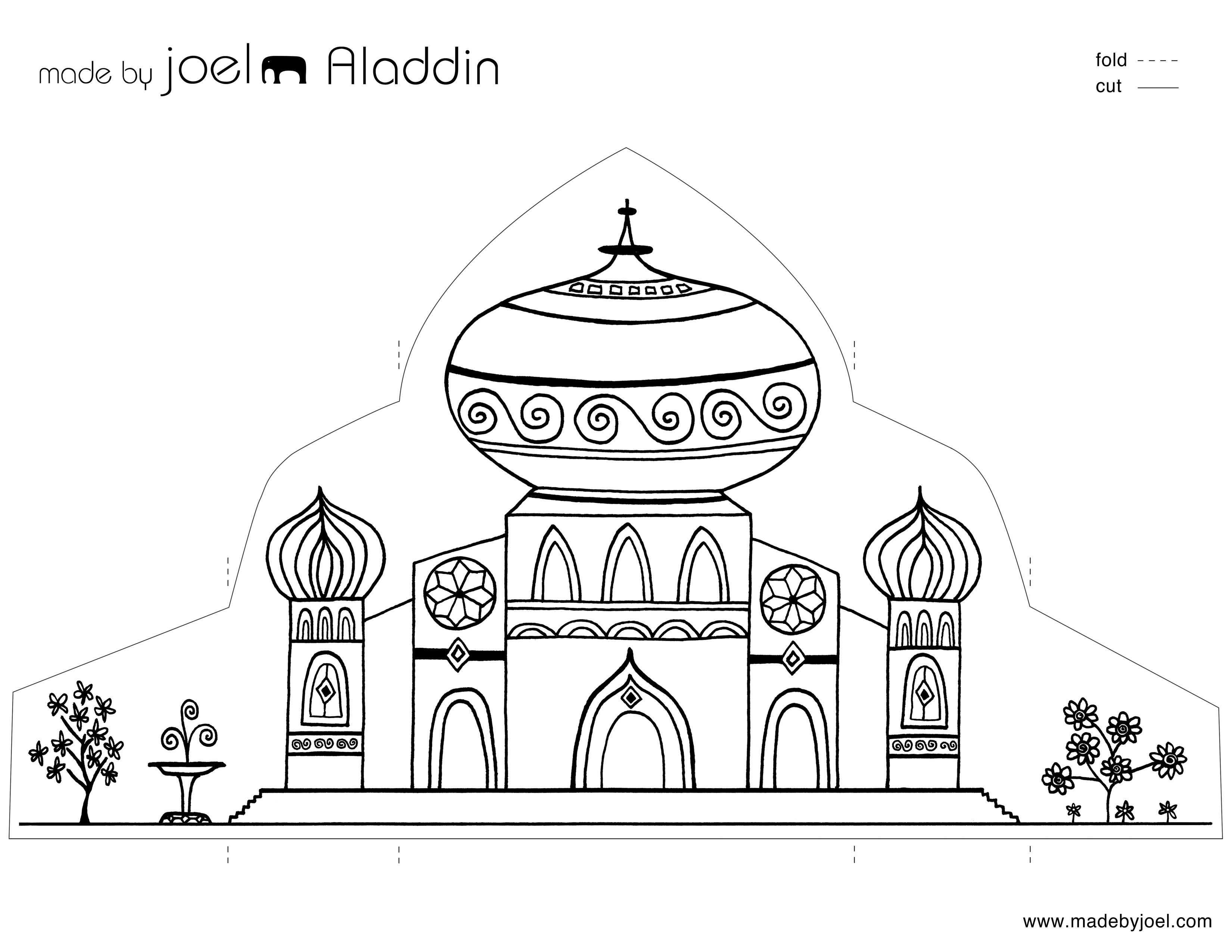 Made By Joel Aladdin Paper City Craft Project Knutselen